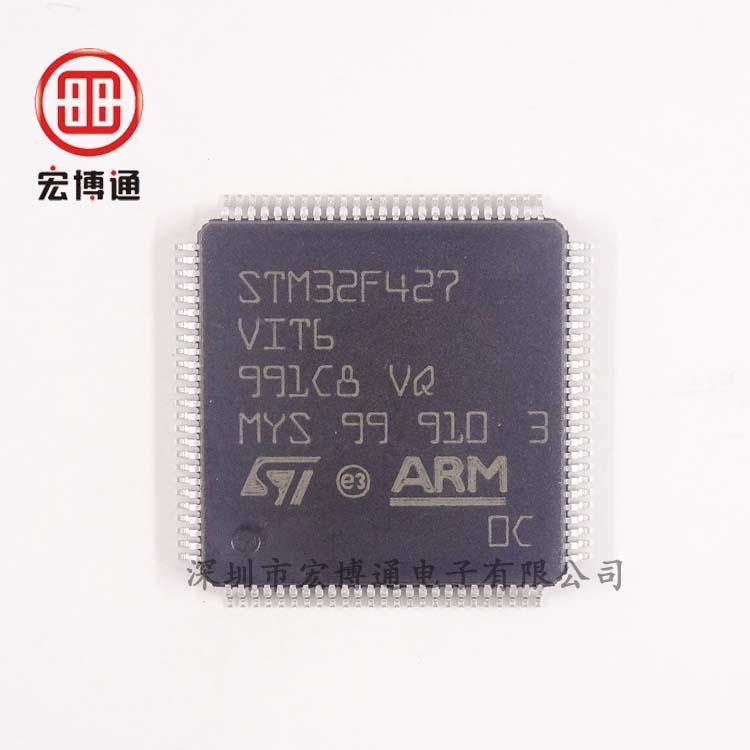 STM32F427VIT6