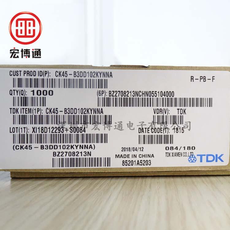 CK45-B3DD102KYNNA