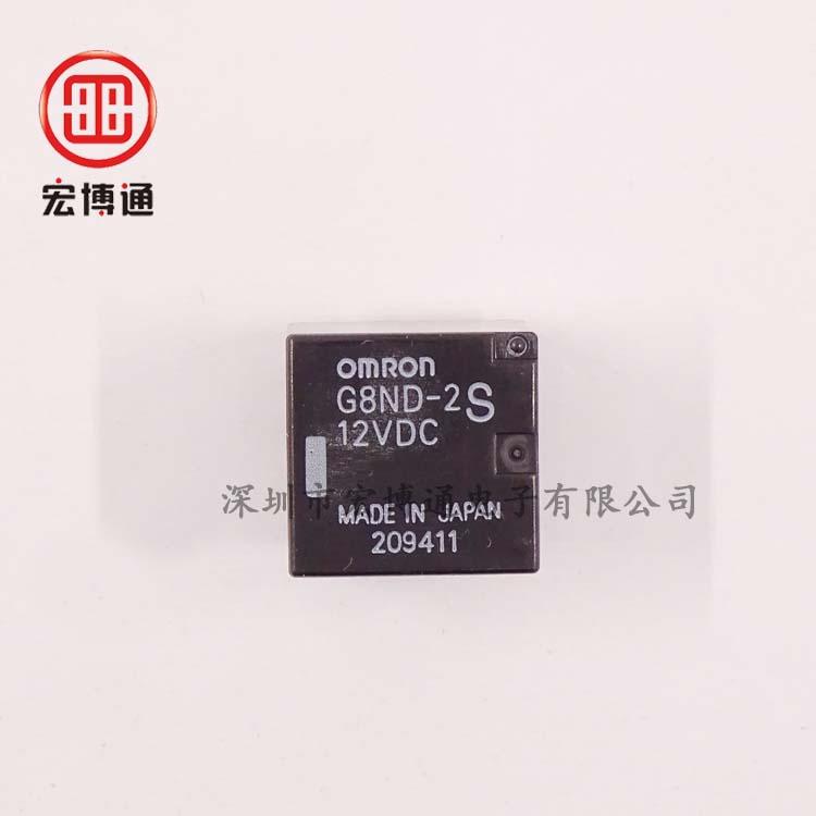 G8ND-2S-12VDC