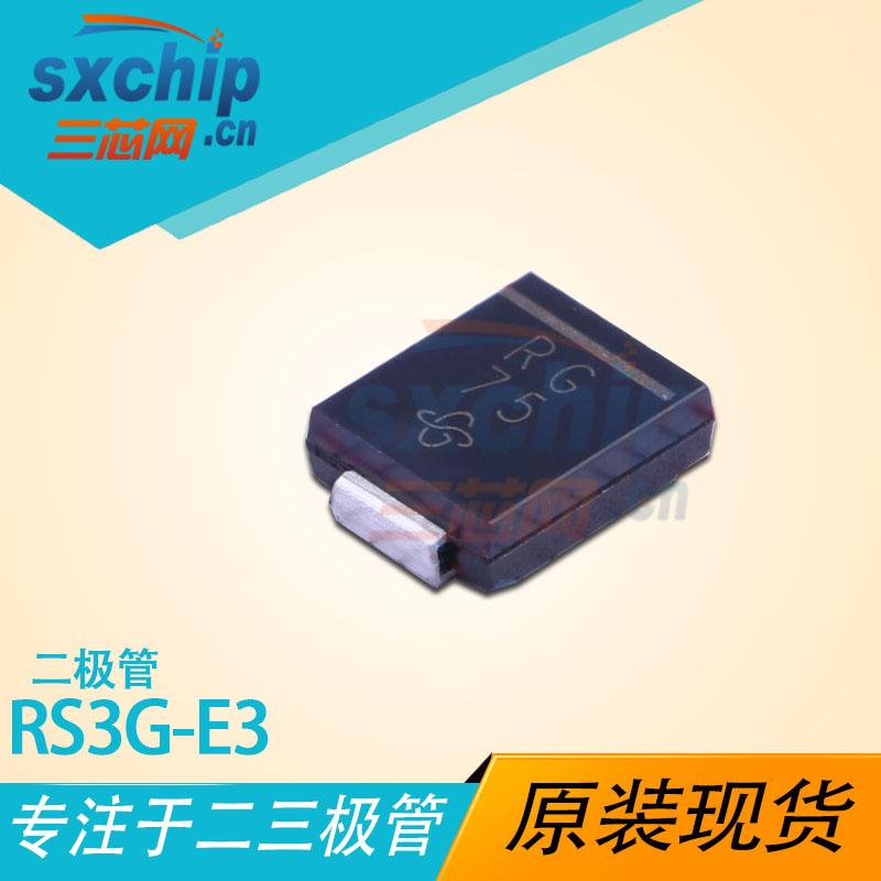 RS3G-E3