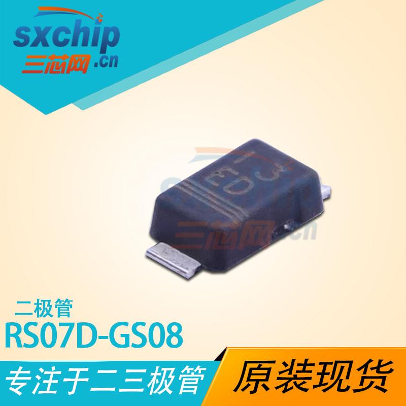 RS07D-GS08