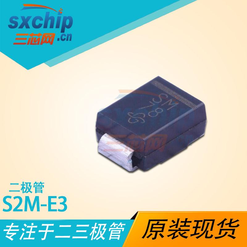 S2M-E3