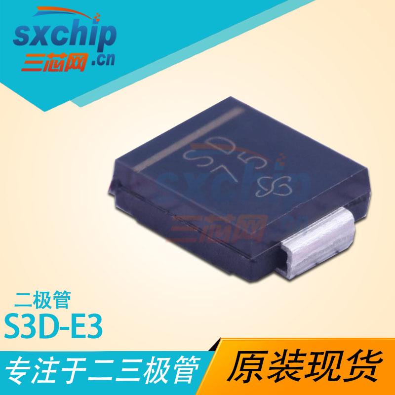 S3D-E3