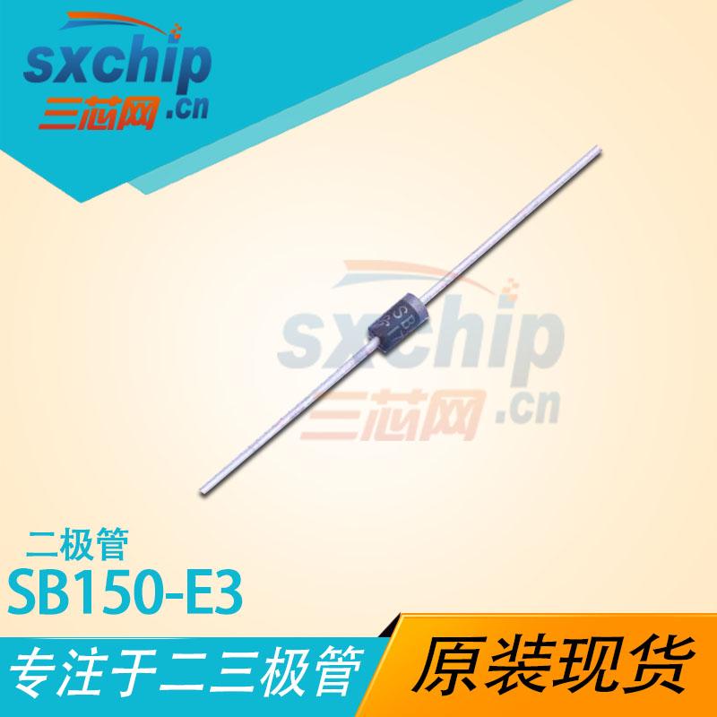 SB150-E3