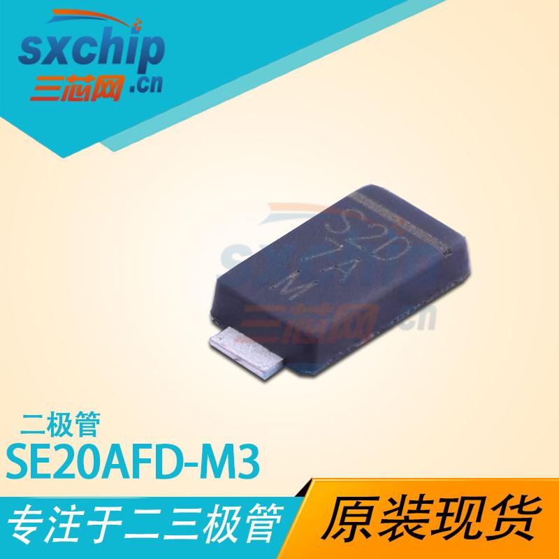SE20AFD-M3