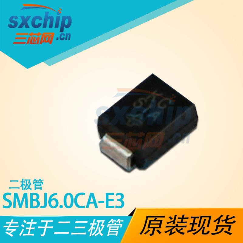 SMBJ6.0CA-E3