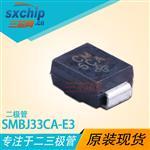 SMBJ33CA-E3
