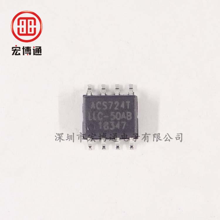 ACS724LLCTR-50AB-T