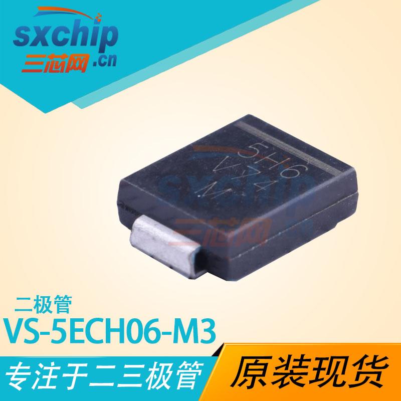 VS-5ECH06-M3