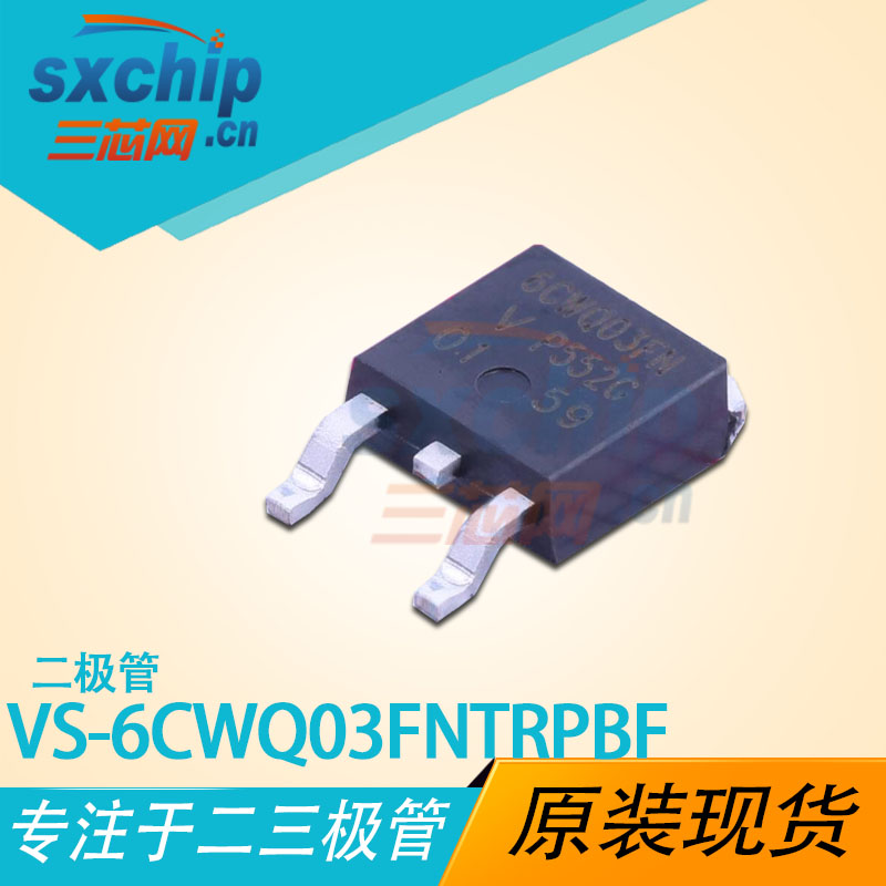 VS-6CWQ03FNTRPBF
