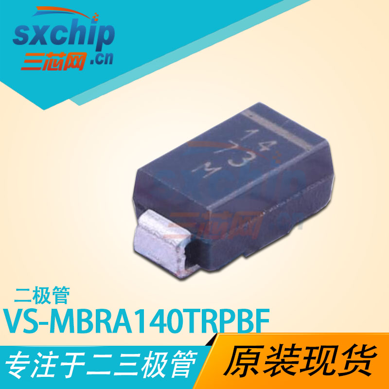 VS-MBRA140TRPBF