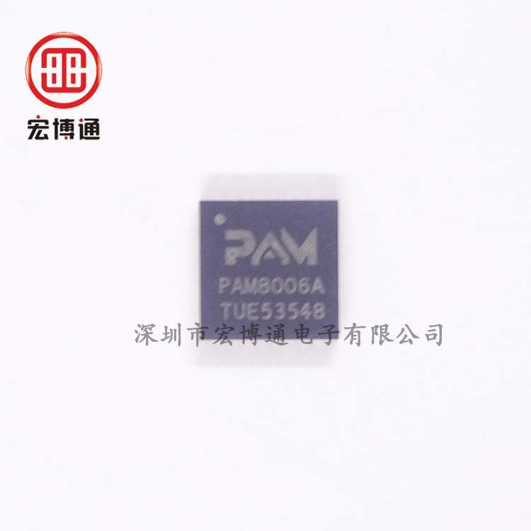 PAM8006A