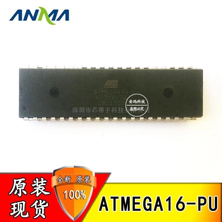 ATMEGA16A-PU