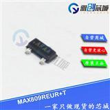 原装现货MAX809TEUR+T电压监控器