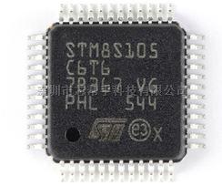 STM8S105C6T6