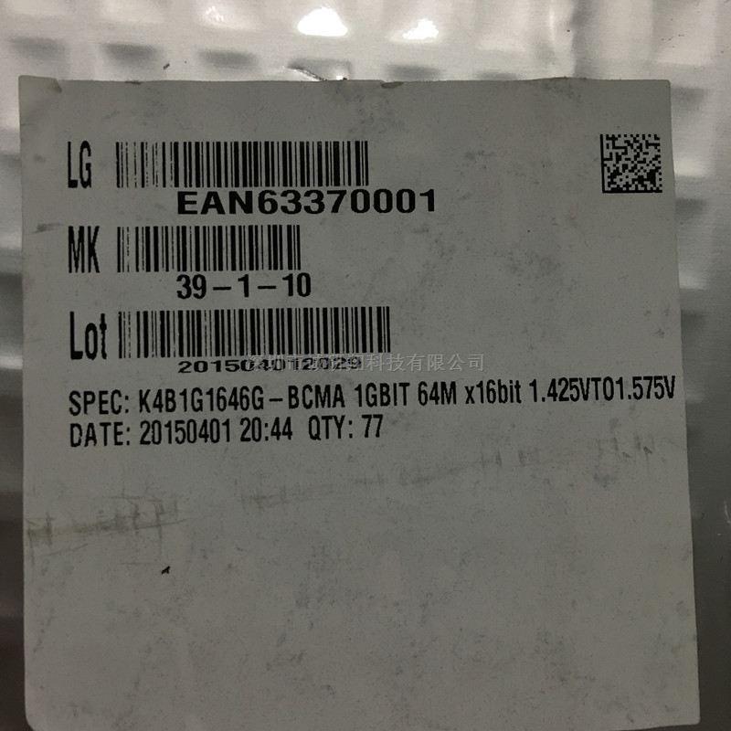 K4B1G1646G-BCMA