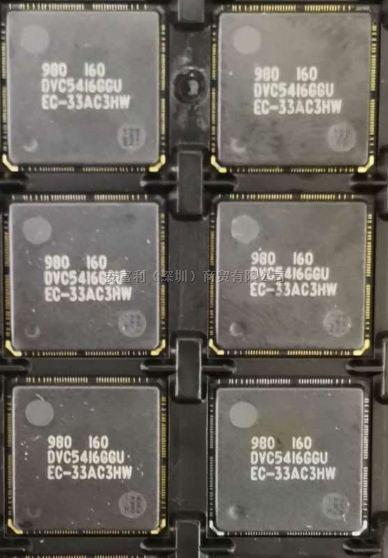 TMS320VC5416GGU-160
