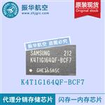 K4T1G164QF-BCF7存储器芯片 三星原装热卖