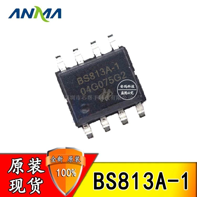 BS813A-1