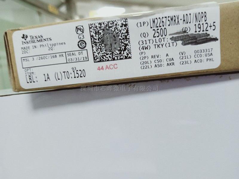 LM22675MRX-ADJ