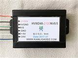 高压充电电源输出0~2100v5mA具有镜像监控