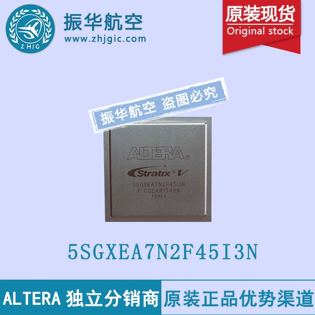 5SGXEA7N2F45I3N