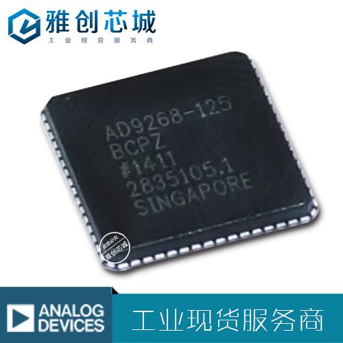 AD9268BCPZ-125