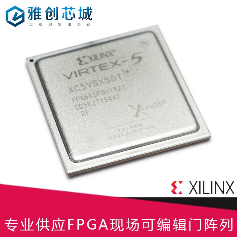 XC5VSX50T-2FFG665I