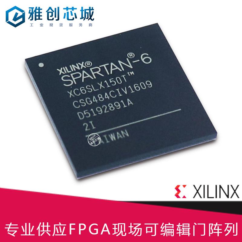 XC6SLX150T-2CSG484C