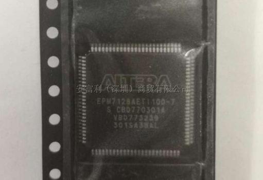 EPM7128AETI100-7