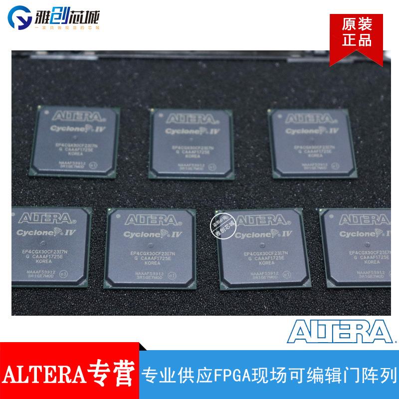 嵌入式FPGA-EP3C120F780C7NAD进口原装