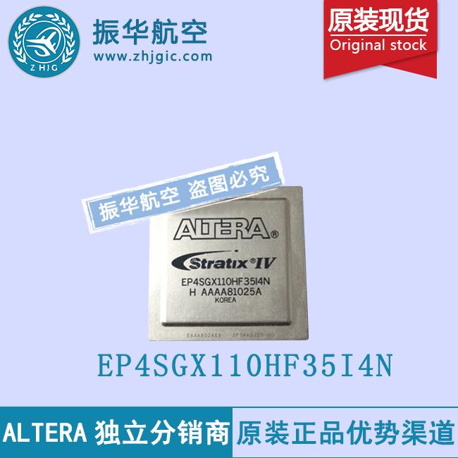 EP4SGX110HF35I4N