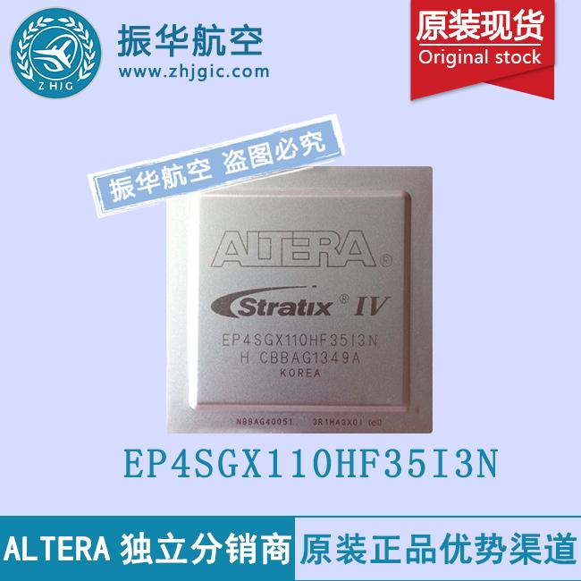 EP4SGX110HF35I3N