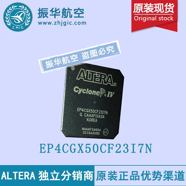 EP4CGX50CF23I7N
