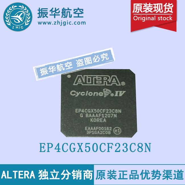 EP4CGX50CF23C8N