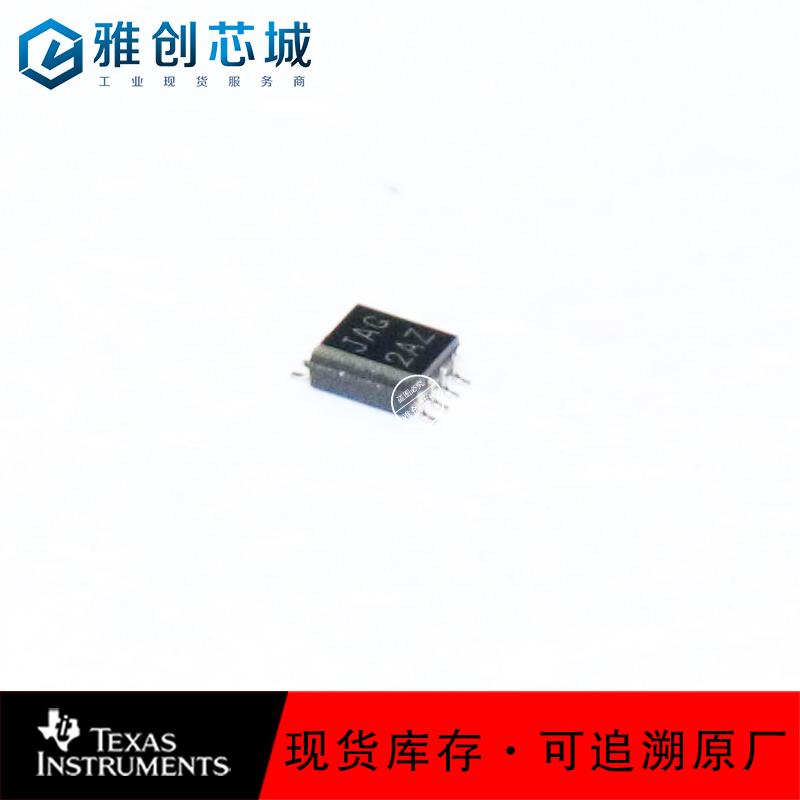TS5A2066DCTR