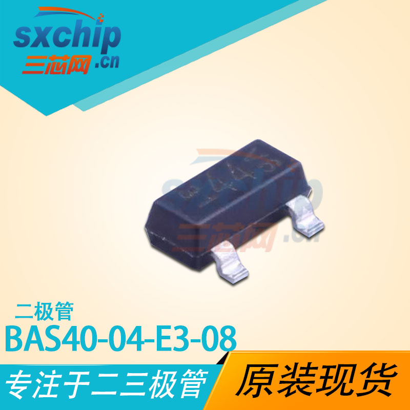 BAS40-04-E3-08