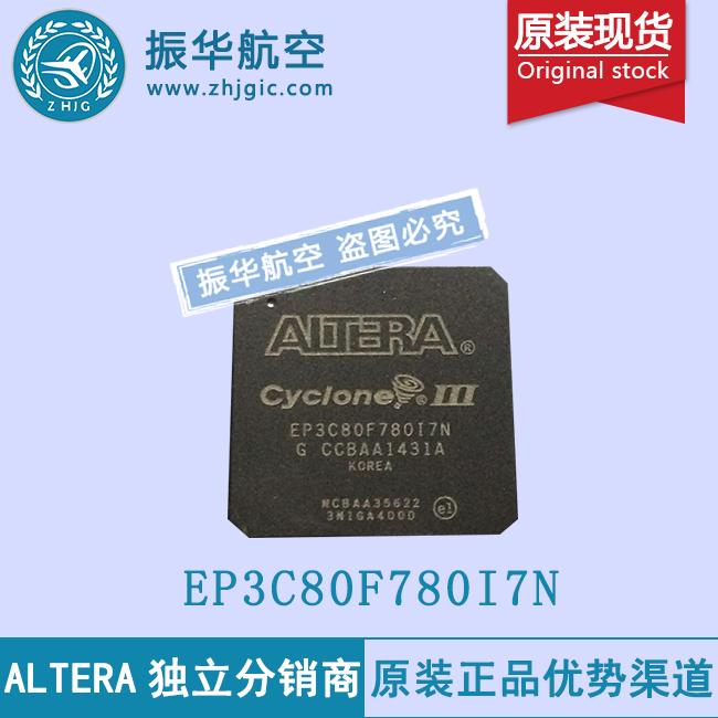 EP3C80F780I7N