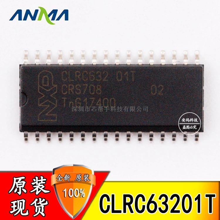 CLRC63201T