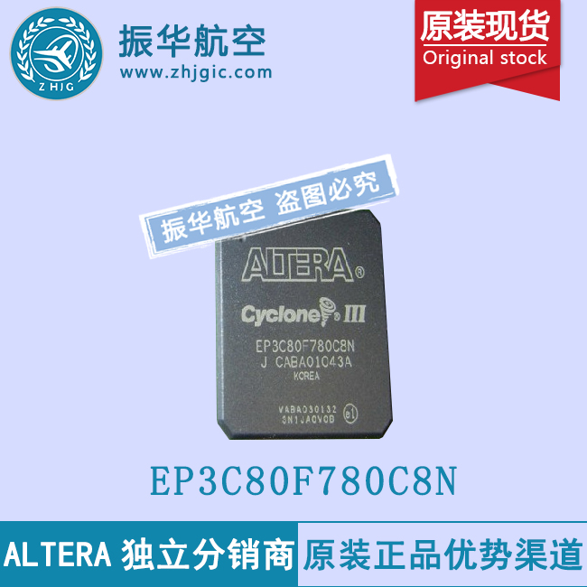 EP3C80F780C8N