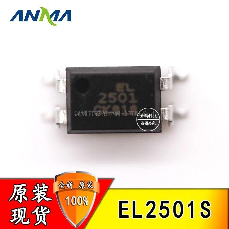 EL2501S(K)(TU)-G