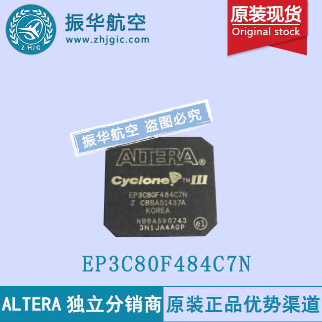 EP3C80F484C7N