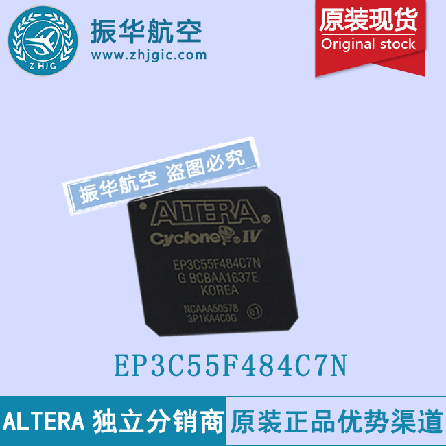EP3C55F484C7N