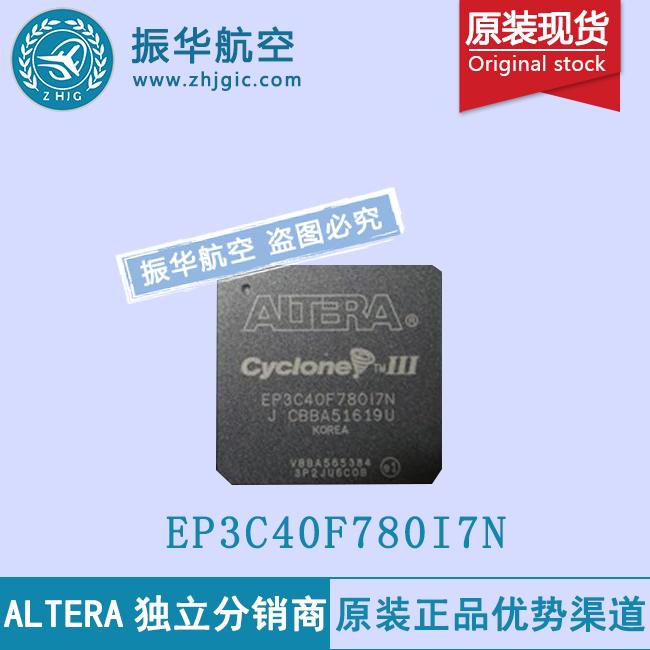 EP3C40F780I7N