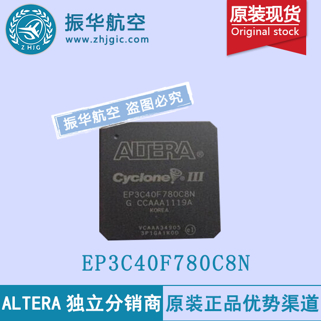 EP3C40F780C8N