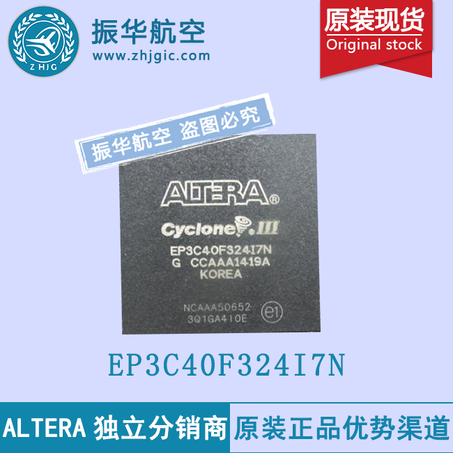 EP3C40F324I7N