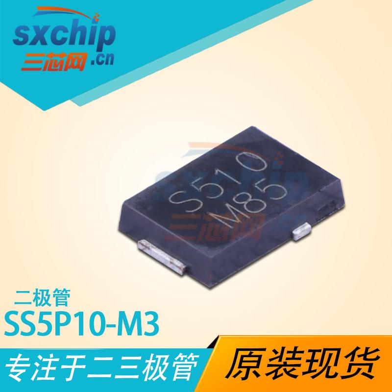 SS5P10-M3/86A