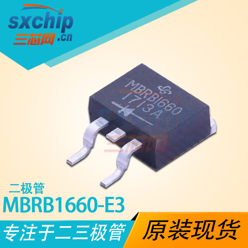 MBRB1660-E3/45