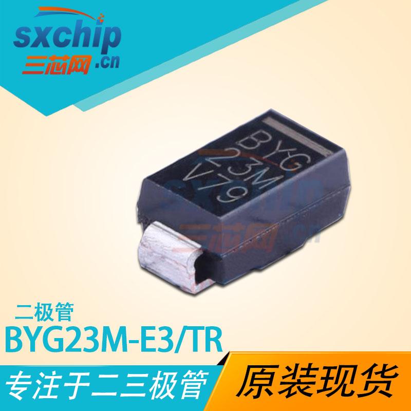 BYG23M-E3/TR