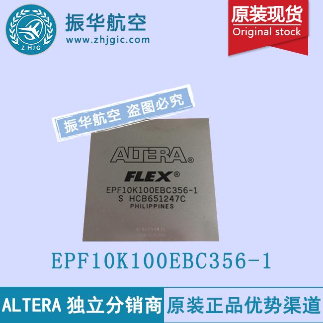 EPF10K100EBC356-1